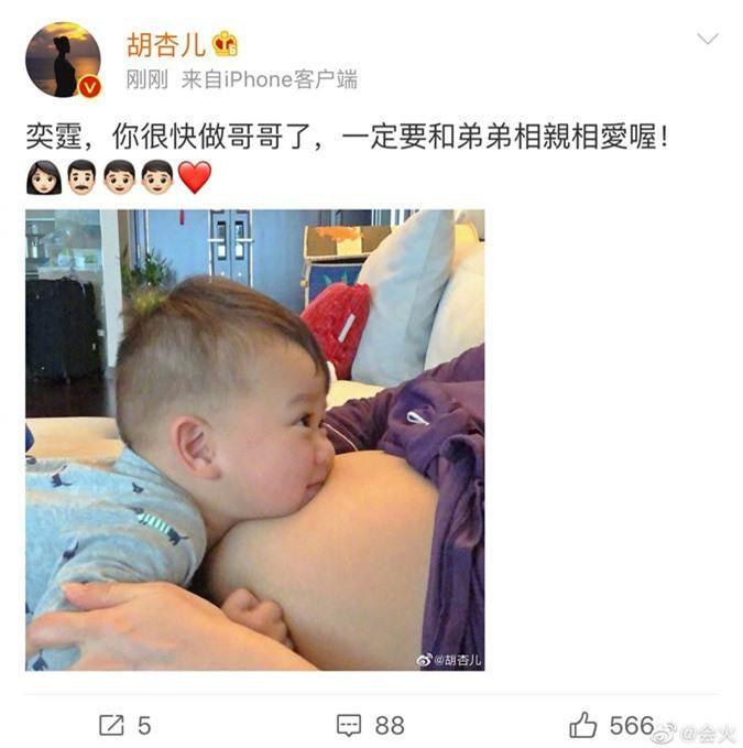 Gần tới ngày sinh Hồ Hạnh Nhi mới tiết lộ giới tính của con thứ 2 - Ảnh 2.