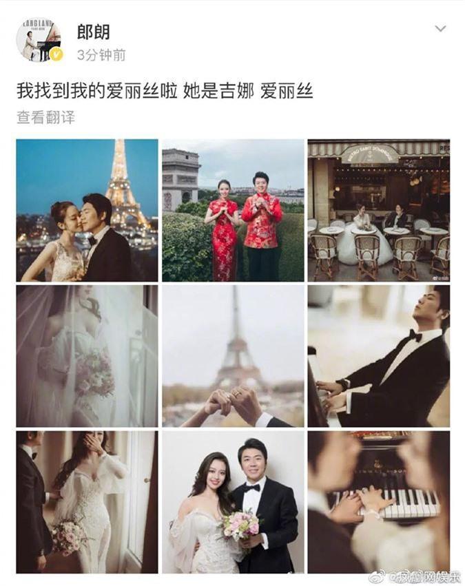 """""""Tình tin đồn"""" một thời của Lưu Diệc Phi tuyên bố kết hôn với người đẹp học vấn cao đúng theo yêu cầu của gia đình - Ảnh 1."""