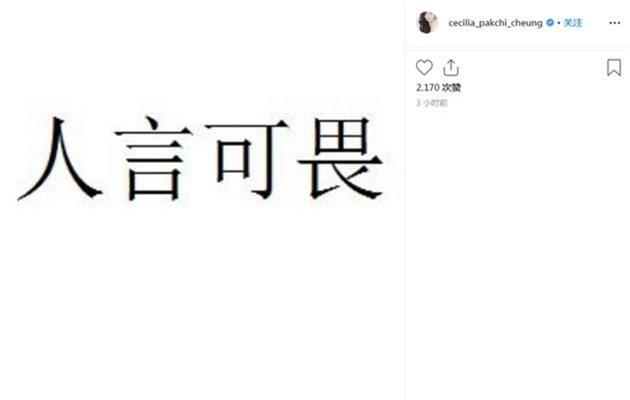 """Trương Bá Chi lên tiếng sau khi bị """"mẹ đỡ đầu"""" và netizen tố nói dối - Ảnh 2."""