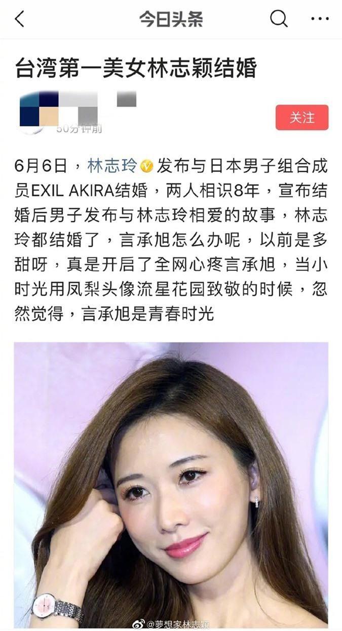 """Giới truyền thông xứ Trung đăng bài chúc mừng Lâm Chí Dĩnh đã kết hôn nhưng sự thật khiến mọi người """"cười nghiêng ngả"""" - Ảnh 3."""