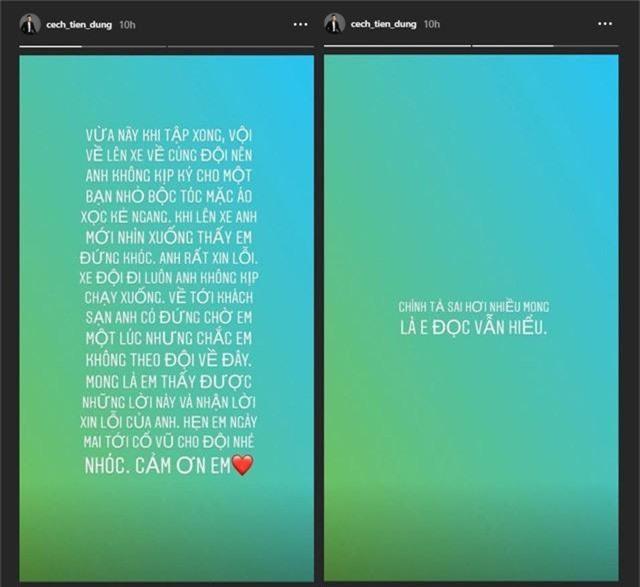 Thủ môn Bùi Tiến Dũng đăng tâm thư xin lỗi fan nhí trên Instagram - Ảnh 1.