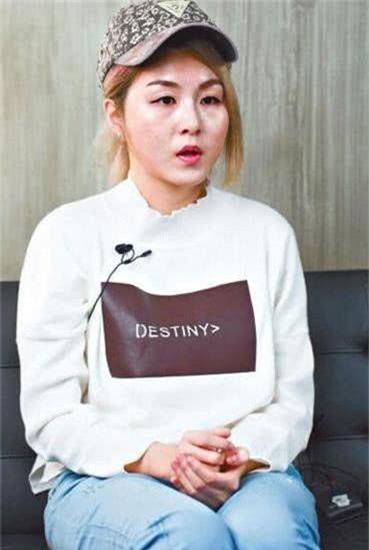 Rúng động trước tin nữ idol bị quản lý tấn công tình dục 2 năm trời, lên cơn động kinh cũng không tha - Ảnh 1.