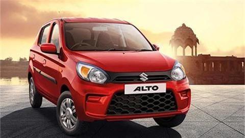 Suzuki Alto CNG.