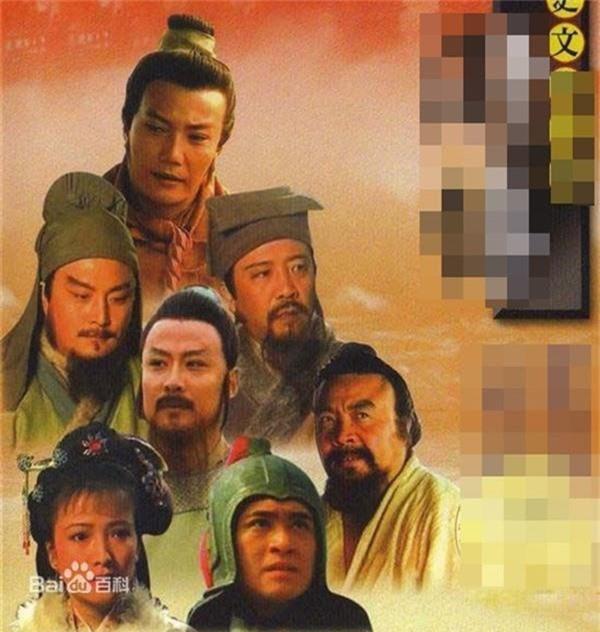 "su that canh ton nhi nuong quyen ru vo tong trong ""thuy hu"" 21 nam truoc hinh anh 1"