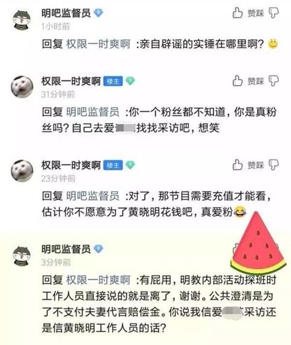 """Huỳnh Hiểu Minh - Angelababy thực chất đã ly hôn, hình ảnh thân mật """"làm màu"""" che mắt thiên hạ? - Ảnh 1."""