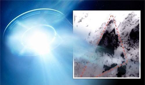 Phát hiện vật thể to bằng hòn đảo nghi là UFO trồi lên từ Thái Bình Dương - Ảnh 1