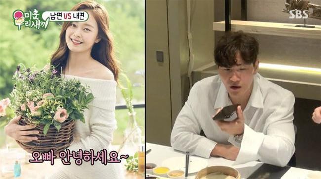 Kim Jong Kook bị nghi ngờ có tình cảm với Jun So Min.