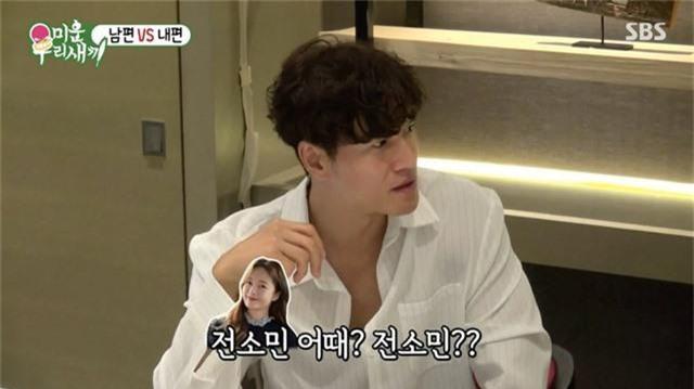 Kim Jong Kook bị nghi ngờ yêu đương với lính mới của Running Man - Ảnh 1.