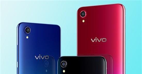 Top 4 smartphone màn hình giọt nước thời thượng giá rẻ - Ảnh 19.