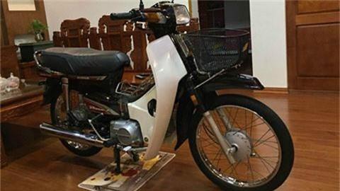 Honda Dream Thái đời 1995.