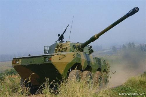 Xe hỗ trợ hỏa lực ZTL-09 của Trung Quốc