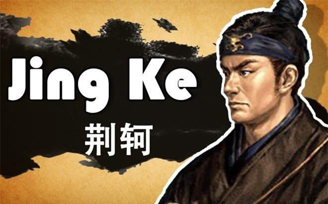 Kinh Kha - thích khách nổi tiếng trong lịch sử Trung Quốc. Hình minh họa