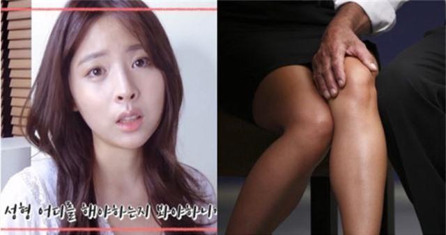 Youtuber xinh đẹp Hàn Quốc từ bỏ ước mơ làm thần tượng sau khi bị gạ tình công khai - Ảnh 4.