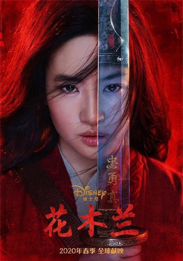 Tạo hình mặt mộc, tóc rối của Lưu Diệc Phi trong 'Mulan' gây bão mạng xã hội - ảnh 1