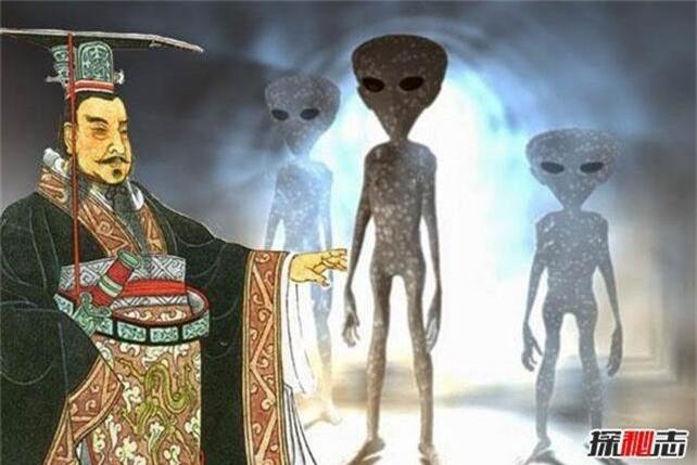 Trung Quốc là nơi người ngoài hành tinh đến thăm sớm nhất Trái Đất - Thực hư ra sao? - Ảnh 2.