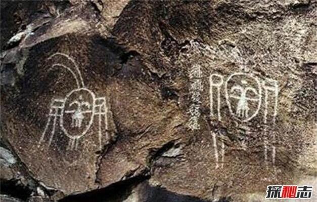 Trung Quốc là nơi người ngoài hành tinh đến thăm sớm nhất Trái Đất - Thực hư ra sao? - Ảnh 6.