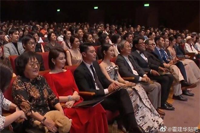 Xôn xao hình ảnh Hoắc Kiến Hoa - Lâm Tâm Như xuất hiện cùng sự kiện nhưng không chụp ảnh, ngồi chung với nhau - Ảnh 5.
