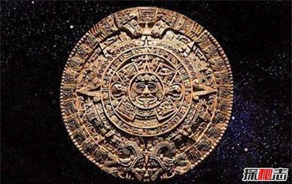 Phát hiện bằng chứng lộ rõ nền văn minh Maya do người ngoài hành tinh tạo dựng? - Ảnh 2.