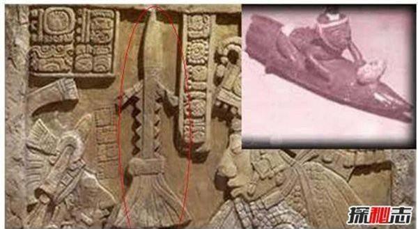 Phát hiện bằng chứng lộ rõ nền văn minh Maya do người ngoài hành tinh tạo dựng? - Ảnh 5.