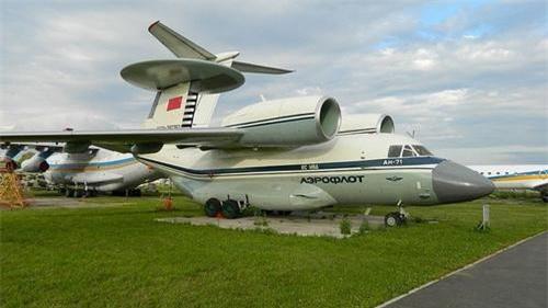 Một chiếc An-71 nằm tại Bảo tàng hàng không Ukraine. Ảnh: Wikipedia