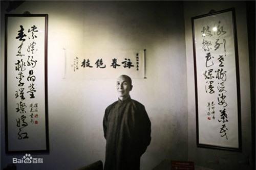 Chi tiet ngo ngang ve vo su Vinh Xuan quyen Diep Van