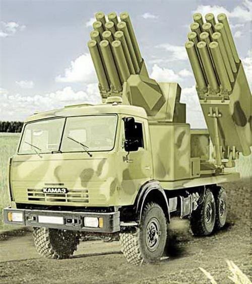 Phiên bản mặt đất của tên lửa đa năng Hermes của Nga. Ảnh: TASS.