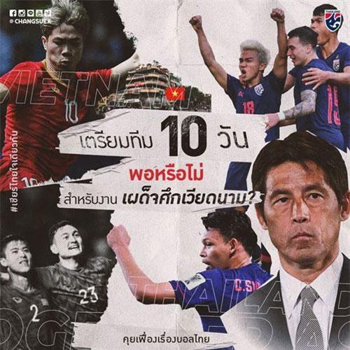 Người Thái lo lắng trước thềm trận đấu với đội tuyển Việt Nam.