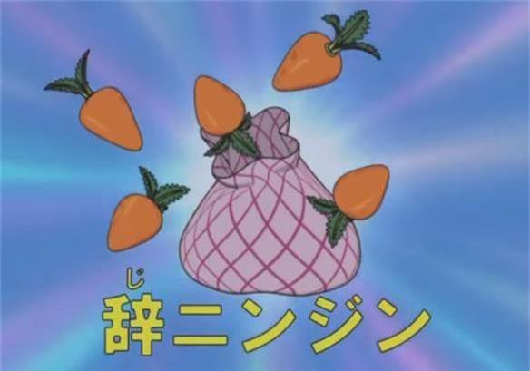 Top 10 bảo bối vô dụng nhất từng xuất hiện trong Doraemon - Ảnh 10.