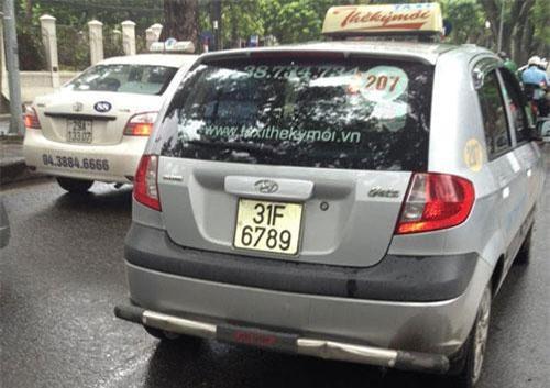 Hyundai Getz biển số 6789 tại Hà Nội. Ảnh: Fanpage Biển số đẹp.