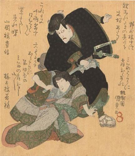 Goemon quyết định đột nhập vào đại bản doanh của Hydeyoshi để ám sát vị lãnh chúa này trả thù cho vợ, đồng thời cứu con trai. Thế nhưng cuộc đột nhập đã bại lộ khi ông va phải một chiếc chuông và bị bại lộ.