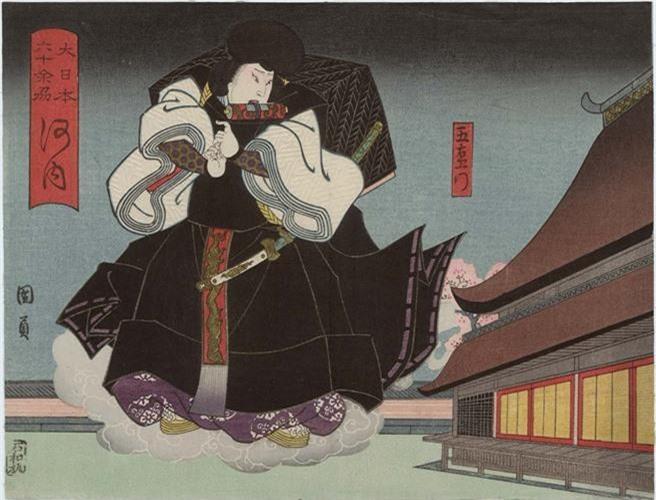 Trong các thư tịch cổ, Goemon có một tuổi thơ bất hạnh khi 15 tuổi cha mẹ đã bị sát hại. Ông đã đem lòng thù hận, quyết tu luyện thuật ninja để báo thù cho gia đình.