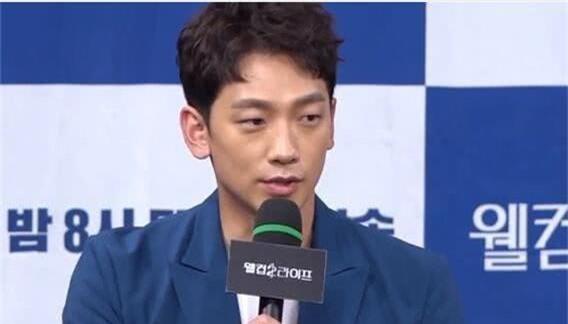 Bi Rain - Kim Tae Hee sẽ chào đón bảo bối thứ 2 vào tháng sau, báo Trung so sánh ngay với tình trạng của Song Hye Kyo - Ảnh 2.