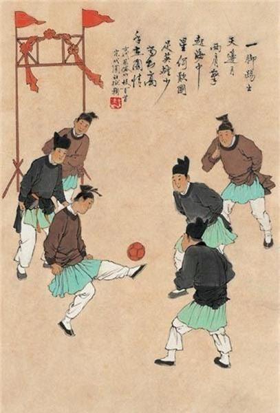Những thú vui và đam mê ít ai biết đến của các vị hoàng đế Trung Hoa - Ảnh 2.