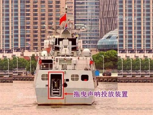 Cận cảnh thiết bị định vị thủy âm dạng kéo H/PJ-26 trang bị cho tàu hộ vệ chống ngầm Type 056A. Ảnh: Sina.