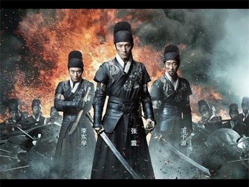 Cẩm Y Vệ là một đội thị vệ nguy hiểm bậc nhất thời nhà Minh.