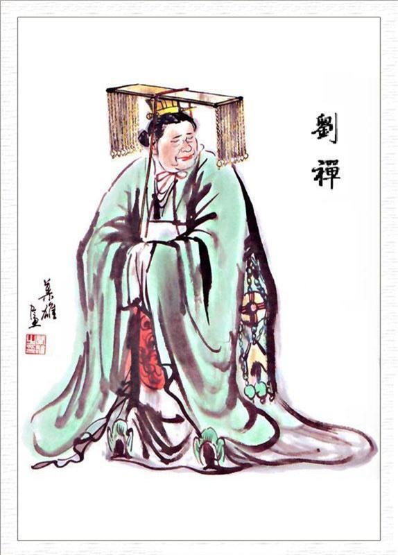 Dù Lưu Thiền là hoàng đế vô năng, nhưng những nỗ lực của Gia Cát Lượng đối với triều Thục Hán đã được ghi nhận.