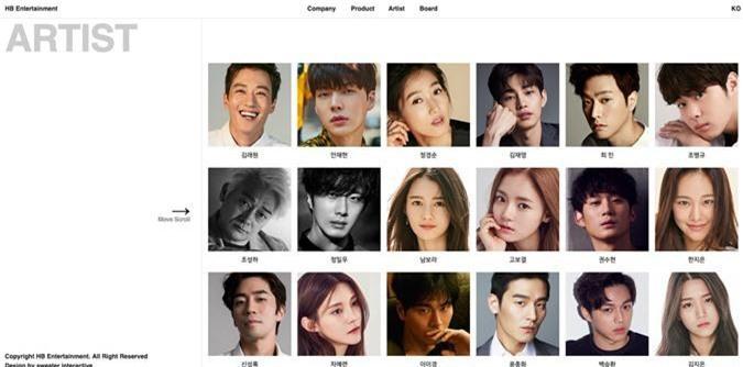 Ahn Jae Hyun và công ty quản lý bị dư luận Hàn chỉ trích là rác rưởi sau hành động cạn tàu ráo máng với Goo Hye Sun-2