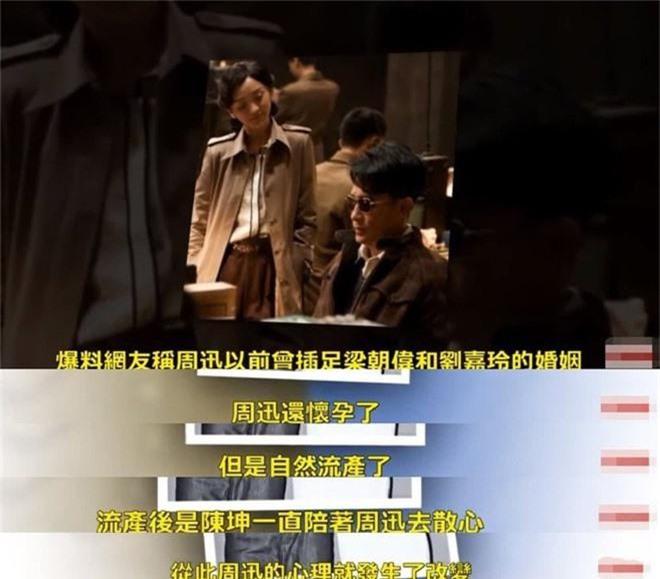 Truyền thông Hong Kong rộ tin Châu Tấn phá hoại gia đình Lương Triều Vỹ, có thai nhưng bất ngờ để sảy - Ảnh 2.
