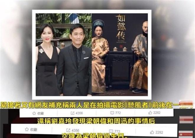 Truyền thông Hong Kong rộ tin Châu Tấn phá hoại gia đình Lương Triều Vỹ, có thai nhưng bất ngờ để sảy - Ảnh 3.