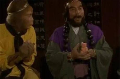 Dao tien, nhan sam trong Tay Du Ky lay hinh mau tu dau?-Hinh-2