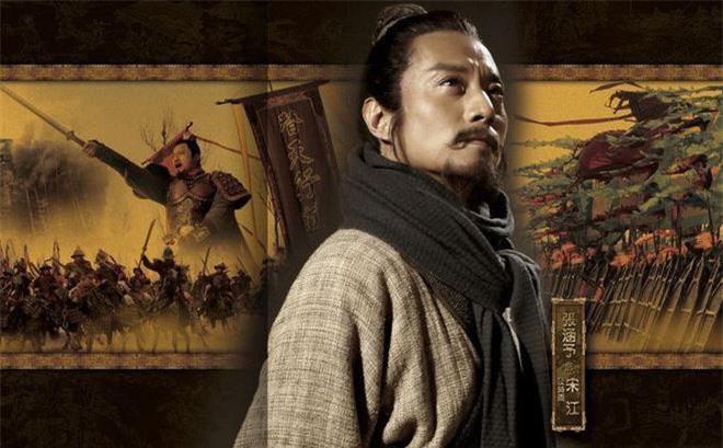 Tống Giang là một nhân vật có thật trong lịch sử