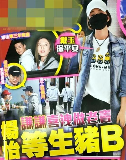 Báo chí Hong Kong đăng tải thông tin Dương Di đã sinh con cho chồng trẻ kém 5 tuổi