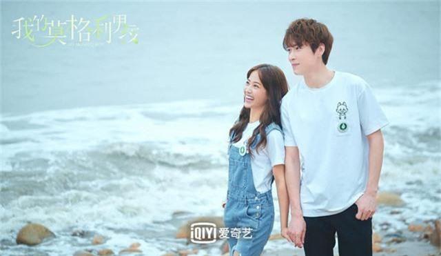 Phim mới của Dương Tử và Mã Thiên Vũ xác nhận ngày lên sóng - Ảnh 2.