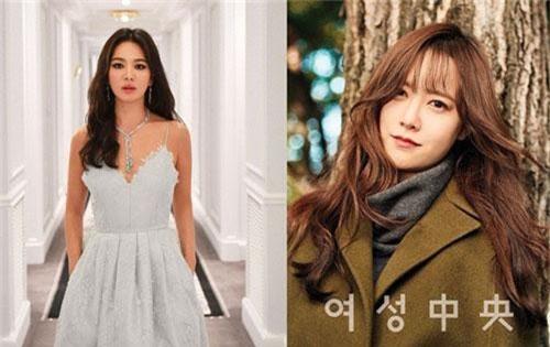 Song Hye Kyo - Goo Hye Sun
