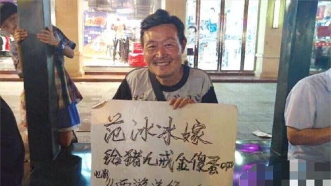 Sao nam vô danh ngồi lòng đường giơ biển cầu hôn Phạm Băng Băng, hứa trả số nợ ngàn tỷ giúp bà xã tương lai - Ảnh 4.