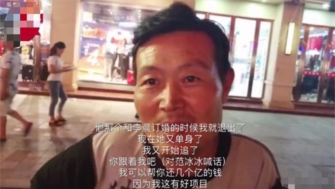 Sao nam vô danh ngồi lòng đường giơ biển cầu hôn Phạm Băng Băng, hứa trả số nợ ngàn tỷ giúp bà xã tương lai - Ảnh 5.