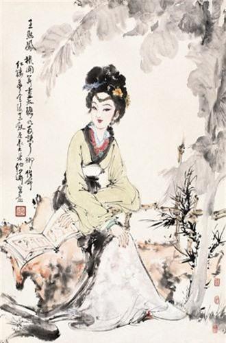 Lat tay nguyen nhan Phuong Ot yeu men Lam Dai Ngoc-Hinh-3