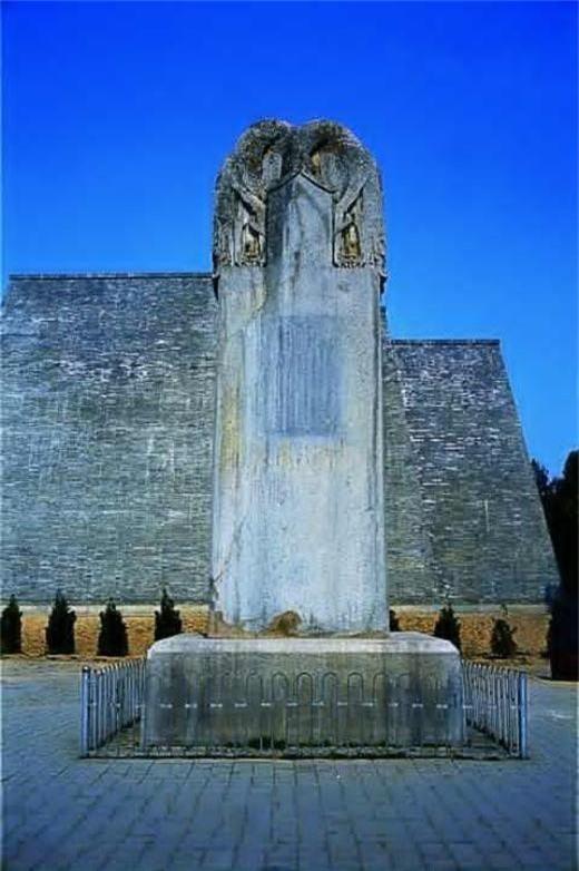Thực hư 800 tấn kho báu trong lăng mộ nữ hoàng Võ Tắc Thiên - anh 9