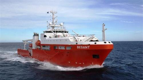 Tàu cứu hộ tàu ngầm Besant của Hải quân Hoàn gia Ausralia. Ảnh: news.navy.gov.au.