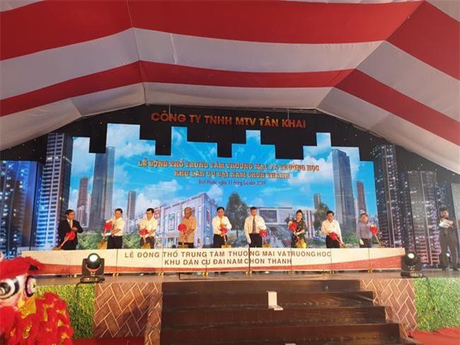 Lễ động thổ Trung tâm thương mại và trường học trong Khu dân cư Đại Nam Chơn Thành ngày 31/8 (ảnh DN)
